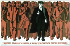 Vintage Russian poster - The Communist Party, indestructible! 1968